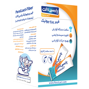 فیبر پروبیوتیک پارسی لاکت (وانیلی)